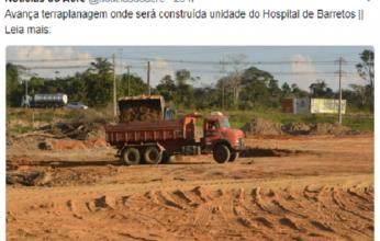 hospital-de-barretos-346x220.png