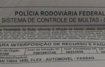 multa-capa-346x220.png