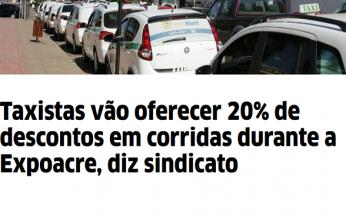 uber-capa-346x220.png