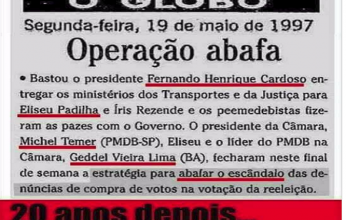 20-anos-346x220.png
