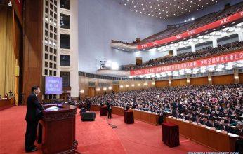 china-pc-1-346x220.jpg