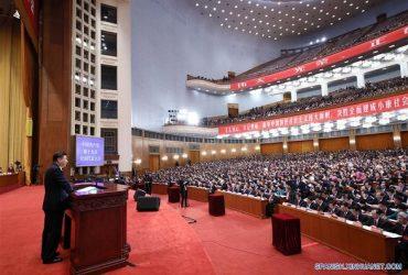 china-pc-1-370x250.jpg