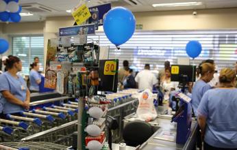 supermercado-346x220.png