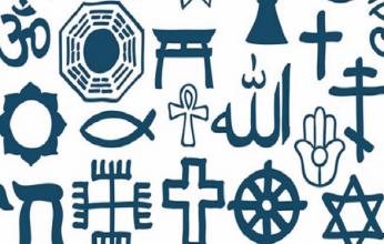 feriado-religioso-346x220.png