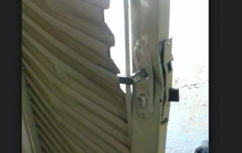 porta-arrombada-346x220.png