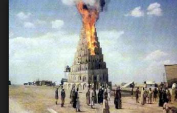 torre-de-babel-346x220.png