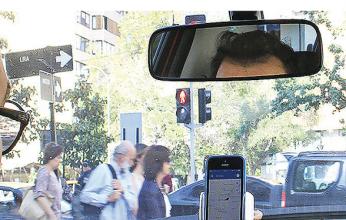 uber-chile-capa-346x220.png