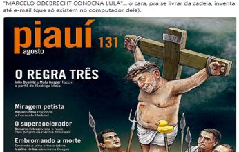 cruz-para-lula-346x220.png