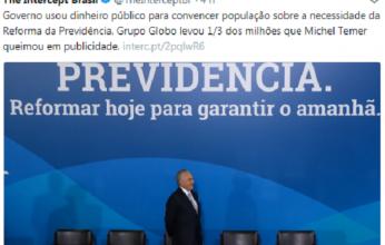 grana-propaganda-346x220.png