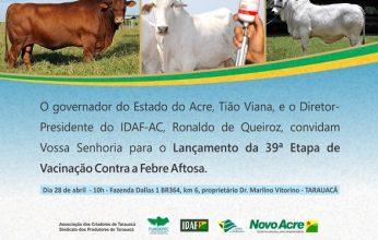 idaf-ronaldo-capa-346x220.jpg