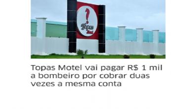 motel-346x220.png