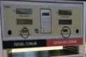 jordão-gasolina-capa-122x82.png