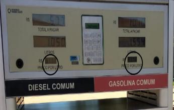 jordão-gasolina-capa-346x220.png