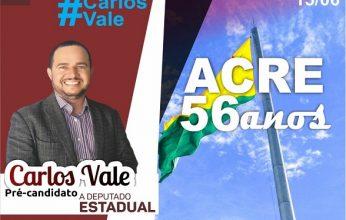carlos-vale-56-acre-CAPA-346x220.jpg