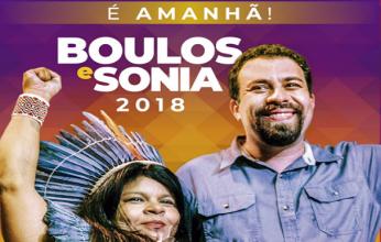 boulos-capa-346x220.png