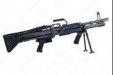 metralhadora m