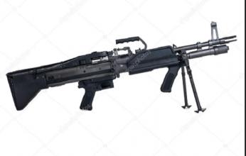 metralhadora-M-346x220.png