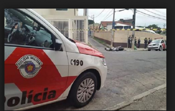 policia-346x220.png