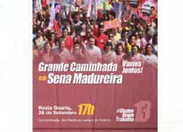caminhada-sena-marcus-260x188.png