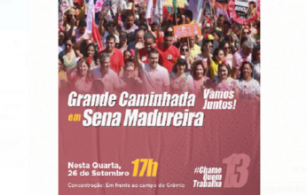caminhada-sena-marcus-346x220.png