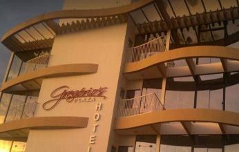 hotel-sena-346x220.png