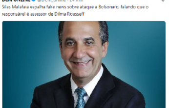 pastor-ridiculo-346x220.png