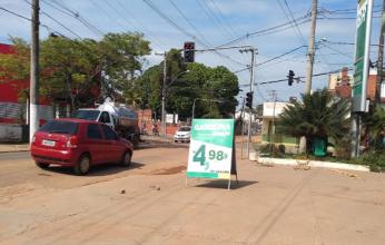 gasolina-preço-346x220.png