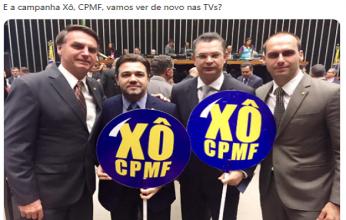 cpmf-346x220.png