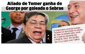 sebrae-346x220.png