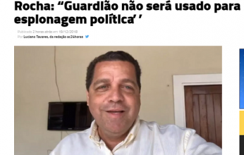 guardião-346x220.png