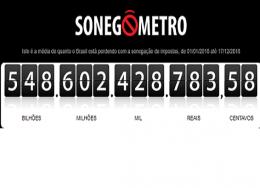 sonegometro-260x188.png