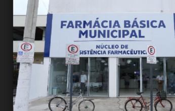 farmacia-básica-346x220.png