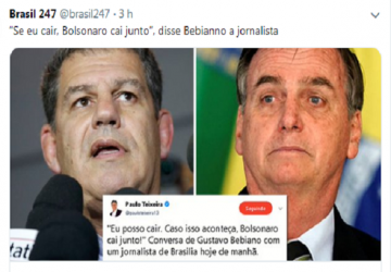 ministro-360x250.png