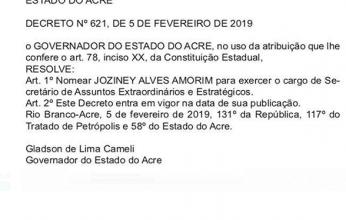 ney-amorim-dec-346x220.png