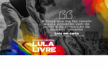 lulca-capa-346x220.png