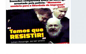assange-346x220.png