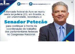 petecão-ritmo-260x188.png