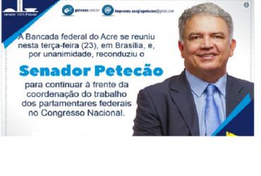 petecão-ritmo-370x250.png
