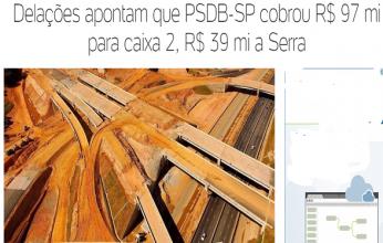 psdb-1-346x220.png