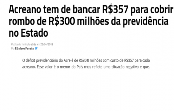 rombo-346x220.png