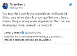 tarso-genro-260x188.png