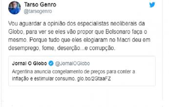tarso-genro-346x220.png