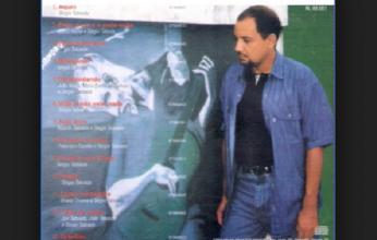 taboada-musica-346x220.png