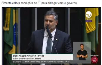 pimenta-346x220.png