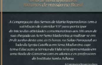 servos-de-maria-sena-capa-346x220.png