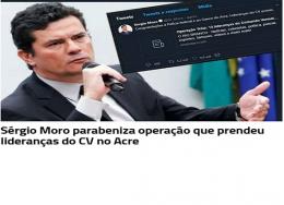 merito-da-policia-do-acre-260x188.png