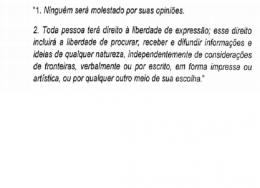 nota-gov-capa-260x188.png