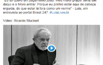 lula-247-346x220.png