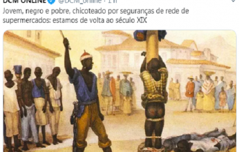 chicote-346x220.png