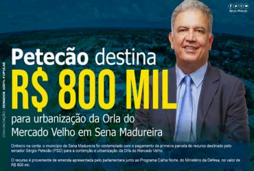 petecão-sena-370x250.png